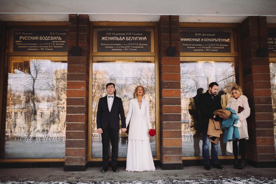 dima_kristina_svadba_wedding (59)