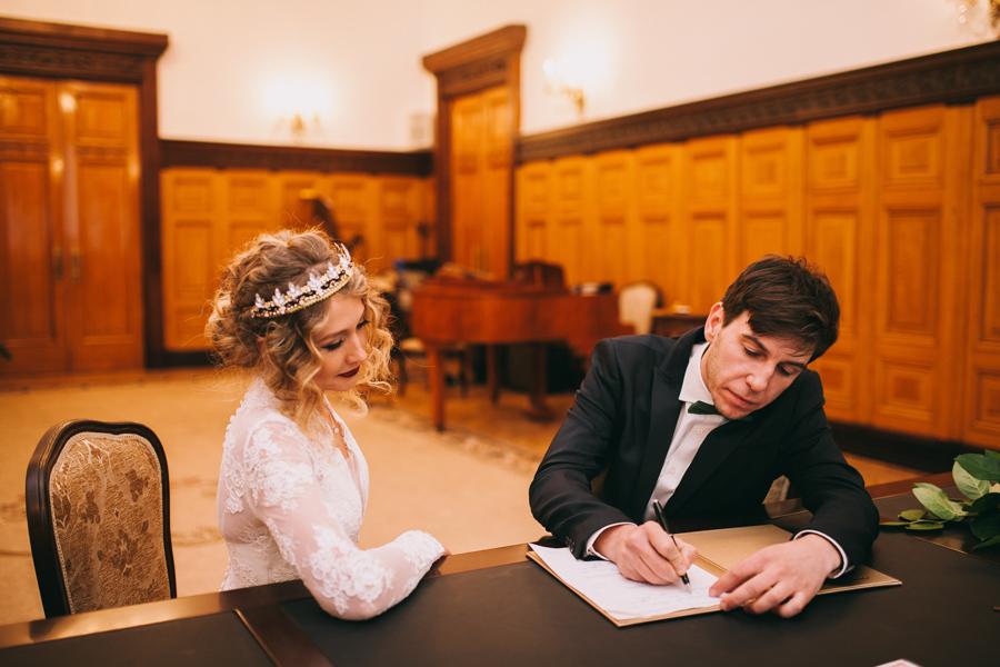 dima_kristina_svadba_wedding (94)